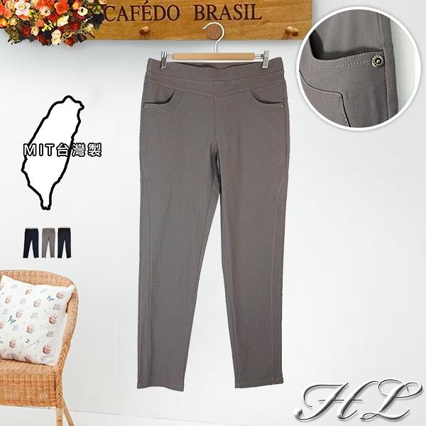 .HL超大尺碼.【20051023】台灣製MIT.人氣激瘦款車縫造型長褲 3色