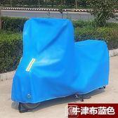 踏板機車車罩電動車電瓶罩防曬防雨罩加厚布125車防雪防塵套罩 娜娜小屋