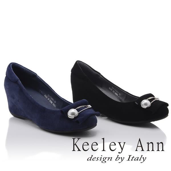 ★2018春夏★Keeley Ann優雅迷人~珍珠飾扣內增高全真皮楔形鞋(藍色)