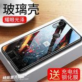 手機殼 小米8手機殼play/mix2s/redmi紅米note7米8青春版paly玻璃8se屏幕指紋版保護套后蓋