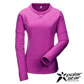 Polarstar 台灣製造 女圓領刷毛保暖衣-『紫』MIT│排汗│透氣│保暖│抗靜電 P16246