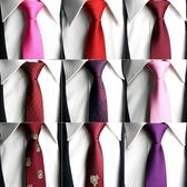 高檔酒紅色領帶男結婚新郎正裝韓版窄版5/6CM粉色婚禮時尚禮盒裝