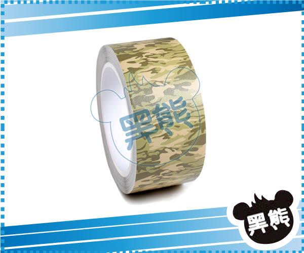 黑熊館 SUNPOWER 鐵人保護膠帶 沙漠黃 寬版 SP5234 防水 防塵 保護貼 不留殘膠