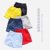 寶寶恐龍短褲 2019夏裝新款男童童裝兒童運動褲子kz-b038