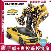 孩之寶 變形金剛5玩具機器人大黃蜂擎天柱模型男孩遙控汽車