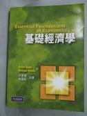 【書寶二手書T2/大學商學_YHM】基礎經濟學 Essential Foundations of Economics 3