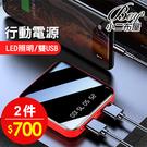 行動電源 大容量USB迷你便攜電源 10000mah(離島地區不配送)【N6274】