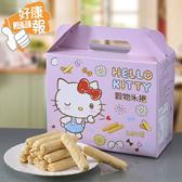 HELLO KITTY 穀物米捲禮盒【C0004】米捲禮盒 穀物捲 穀物蛋捲 餅乾 捲心酥 傳統美食 伴手禮