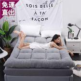 羊羔絨床墊榻榻米床褥加厚單人1.5m1.8米雙人床褥子學生宿舍墊被 限時八折鉅惠