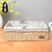 奇魯草編編織筐紙繩仿藤編籃桌面零食雜物框新款收納箱廚房儲物盒 卡布奇诺igo