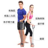 拉力器擴胸器健身器材家用男多功能女士臂力器拉力繩胸肌訓練套裝 【快速出貨八折免運】