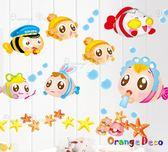 壁貼【橘果設計】海洋世界 DIY組合壁貼/牆貼/壁紙/客廳臥室浴室幼稚園室內設計裝潢