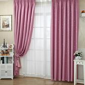 【三房兩廰】滿天星遮光窗簾(寬130高165cm/2片) 6色任選粉色