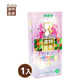 Dr.Lady達特蕾蒂 易輕窈Plus+ 30包【新高橋藥妝】