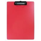 《享亮商城》66230 年紅色 A4輕量防水板夾 ABEL