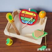 早教樂器  0-3歲寶寶嬰兒動手能力音樂啟蒙組合木制水果5件套玩具 KB10647【歐爸生活館】