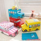 收納凳兒童玩具收納凳儲物凳子可坐人時尚創意多功能神器卡通布藝整理箱 CY潮流站 JD