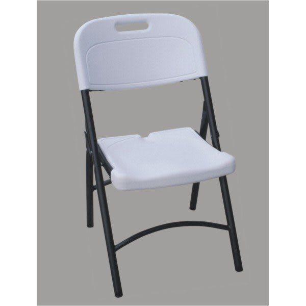 [家事達]台灣SA-CH-005 塑鋼折疊椅 特價