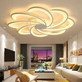 清瑤客廳燈現代簡約LED吸頂燈家用個性大氣創意臥室燈北歐燈具MKS摩可美家