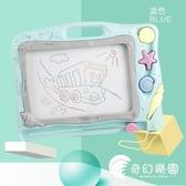 琪趣兒童畫畫板磁性寫字板涂鴉板磁力寶寶幼兒大號彩色1-3歲2玩具-奇幻樂園