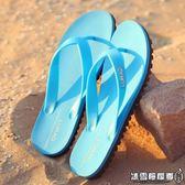 潮流輪胎底男士人字拖 夏季透氣拼色涼拖鞋夾腳防滑沙灘鞋