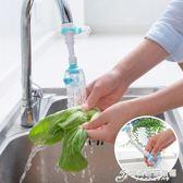 水龍頭延伸器廚房花灑防濺噴頭 自來水過節水器過濾器 時尚芭莎鞋櫃 時尚芭莎鞋櫃