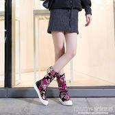 漢靴  漢服古風靴子中筒刺繡民族加絨中國風靴女鞋子冬繡花鞋中靴內增高 宜室家居