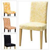 家用彈力連體酒店餐桌椅背椅子套子歐式布藝座椅套凳子套餐椅套罩 滿598元立享89折