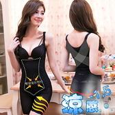 塑身衣 420丹奈米涼爽輕感強力連身雕塑身衣 M-XXL(黑色)-伊黛爾