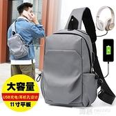 新款男士胸包大容量單肩斜背包休閒學生背包11寸平板IPAD韓版潮包 4.4超級品牌日