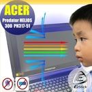 【Ezstick抗藍光】ACER PREDATOR HELIOS 300 PH317-51 防藍光護眼螢幕貼