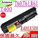 IBM SL400 電池(原廠)-LENOVO SL500,T400,41U3196,41U3197,43R24951,42T5225,42T5226,14 吋,33+