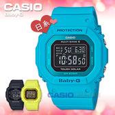 CASIO 卡西歐 手錶專賣店 BGD-5000MD-2JF 女錶 電波錶 日系 樹脂錶帶 藍面 太陽能 電波 防水