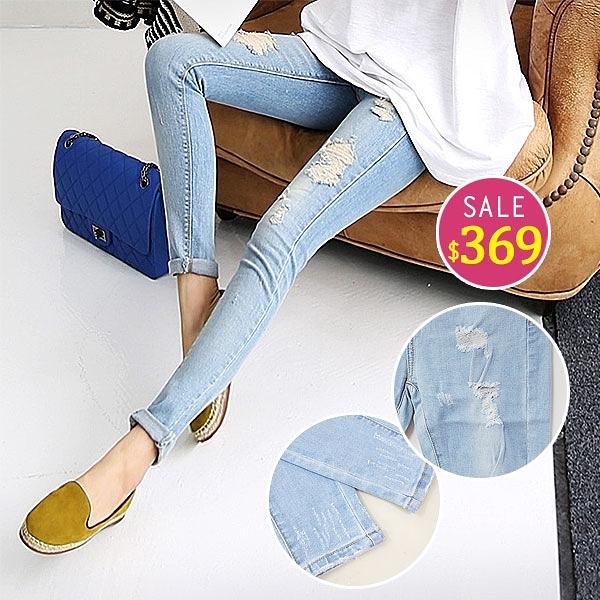 BOBO小中大尺碼【7204】夏季刷破水洗牛仔褲 S-XL 現貨