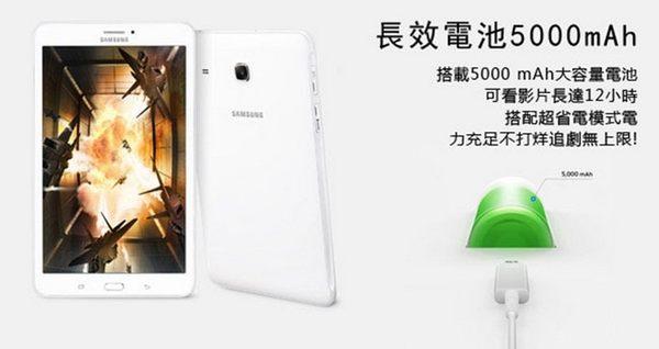 【免運費】【福利品】Samsung Galaxy Tab E (T3777 ) 四核心8.0吋通話平板(16G/LTE版)-白