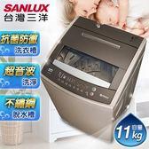 SANLUX 台灣三洋 媽媽樂 11kg DD直流變頻不鏽鋼超音波洗衣機 ASW-110DVB