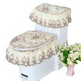 四季金丝绒马桶三件套蕾丝布艺拉链式高档马桶垫WZ5191【衣好月圓】