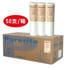 """【實體店面】Purerite KEMFLO 1微米10"""" PP纖維濾心 微米棉質 NSF認證 一箱50支1100元"""