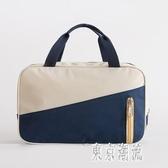 旅行出差必備用品防水洗漱包化妝包袋大容量防水洗澡袋收納包男女 xy5609『東京潮流』