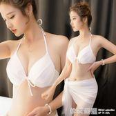 新款韓國版性感鋼托歀大小胸聚攏泳裝防曬披紗比基尼三件套泳衣女  依夏嚴選