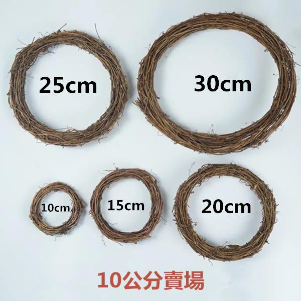 永生花DIY配件材料,藤環聖誕花圈,圓形30公分