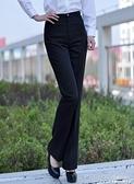 秋冬款西褲女黑色職業女褲正裝加肥大碼彈力直筒加長褲子工作 【全館免運】