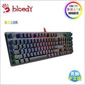 【Bloody】雙飛燕 2代光軸RGB機械鍵盤(青軸) B810R - 贈 編程控健寶典
