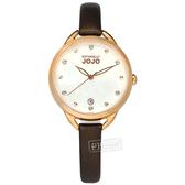 NATURALLY JOJO / JO96961-80R / 花樣潮流 珍珠母貝 藍寶石水晶玻璃 晶鑽 真皮手錶 銀白x玫瑰金框x咖啡 33mm