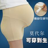 雙11鉅惠 孕婦防走光安全褲 夏季薄款內搭打底褲網紗安全褲孕婦托腹短褲裙 芥末原創