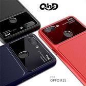 QinD OPPO R15 爵士玻璃手機殼 保護殼 保護套 防摔