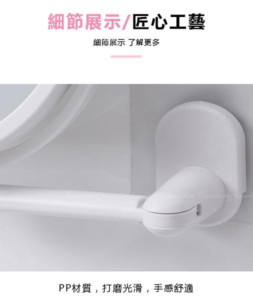 【壁掛式浴鏡】吸壁式貓耳朵化妝鏡 浴室無痕伸縮鏡子 梳妝鏡