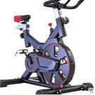 現貨快出!動感單車家用室內腳踏自行車器材超靜音有氧運動健身車