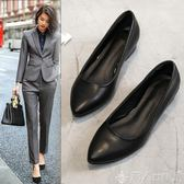 尖頭鞋工作鞋女黑色粗跟中跟低跟防滑軟底舒適皮鞋尖頭平底職業上班單鞋 潮人女鞋