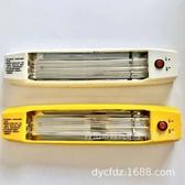 紫外線殺菌消毒燈車載車用消毒燈殺菌燈u型紫外線燈管醫療救護衛生